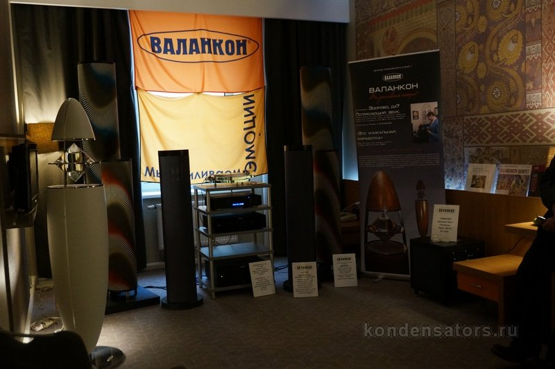 Moscow Hi End Show 2016